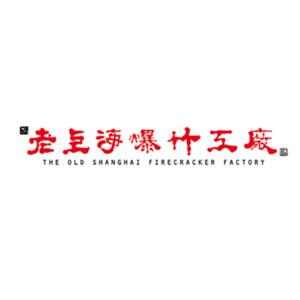 Clients-Shangai